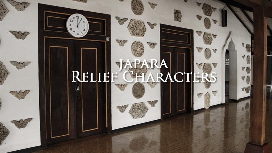 Sejarah-Relief-Masjid-Mantingan-Jepara,-QimoJapara-Indonesia